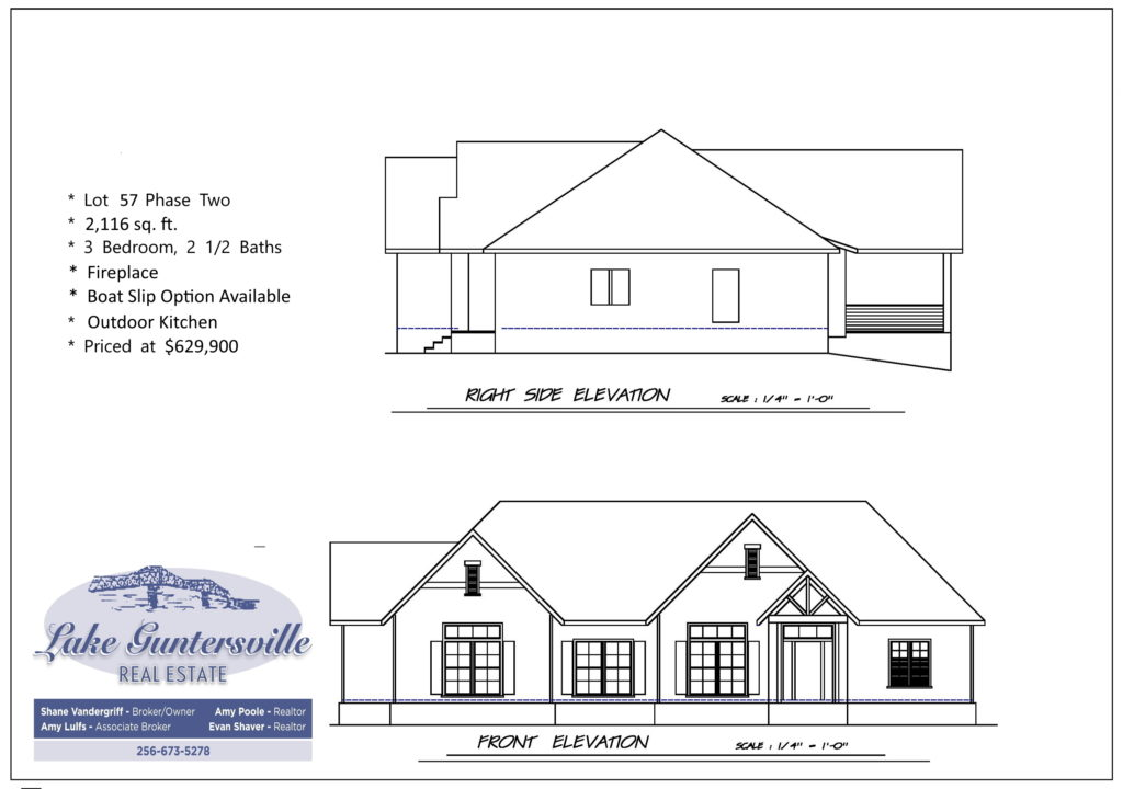 the reserve lot 57 front elevation 07272020