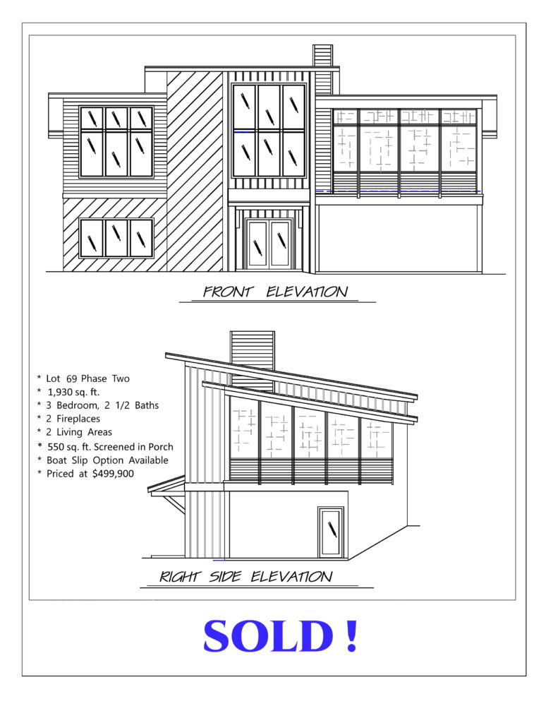 THE RESERVE lot 69 spec elevation SOLD